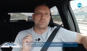 Тити Папазов дава пари на всеки, който го заснеме в нарушение на пътя - България | Vesti.bg