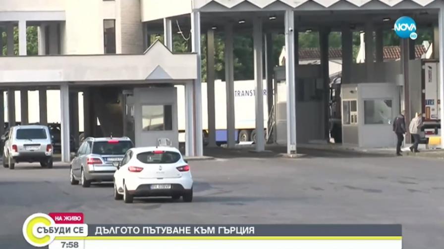 <p>Само &quot;Кулата&quot; остава отворен за туристи, Гърция няма да допуска граждани на Сърбия</p>