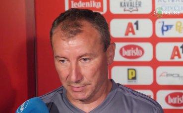 Белчев: Изпуснахме победата