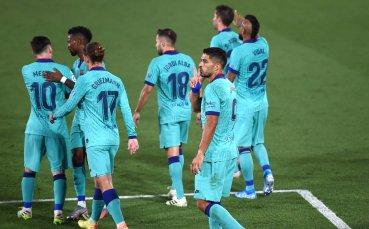 НА ЖИВО: Дерби - Барселона срещу Еспаньол, домакините поведоха