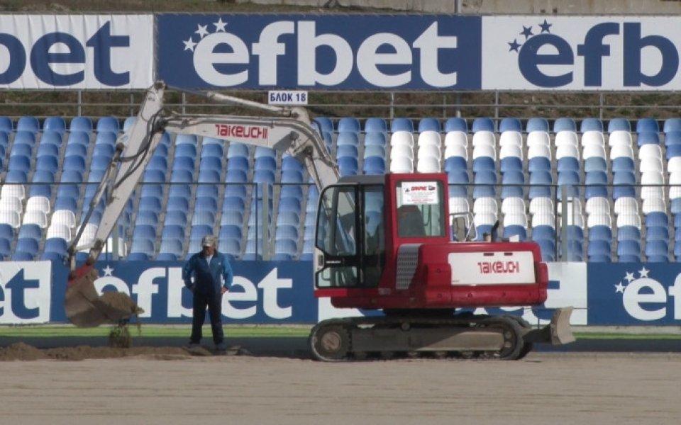 Осветлението на стадиона на Арда в Кърджали бе тествано през