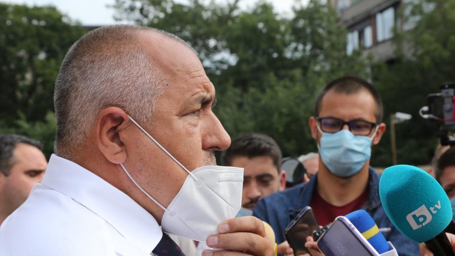 <p>Борисов:&nbsp;Прокуратурата прави публични събития, за да се угоди на Радев&nbsp;</p>