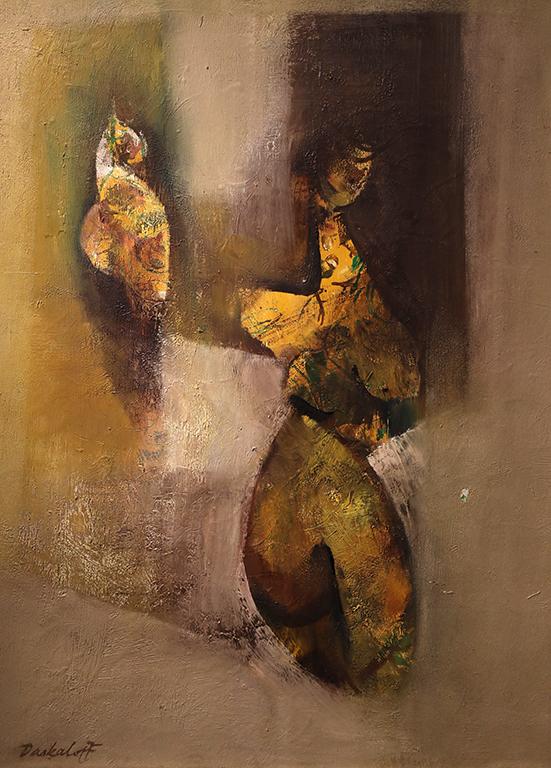 <p>Георги Даскалов</p>  <p>Отражение в огледалото, 60-те г. на ХХ в. маслени бои, платно</p>