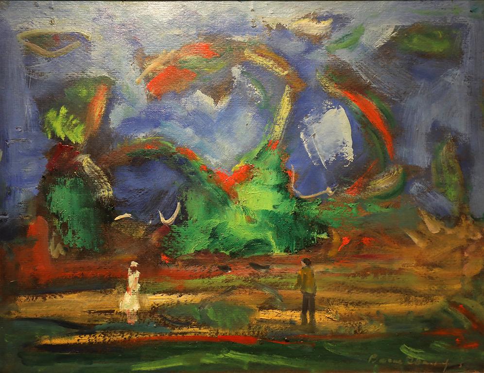 <p>Васил Иванов (1909 - 1975)</p>  <p>Пейзаж с фигури, ок. 1960 маслени бои, картон</p>