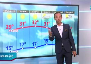 Прогноза за времето (09.07.2020 - обедна емисия)
