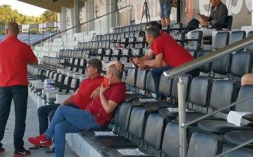 Ръководството на ЦСКА наблюдава двубоя в Пловдив