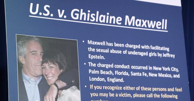 Свят Максуел носи дрехи от хартия срещу опит за самоубийство
