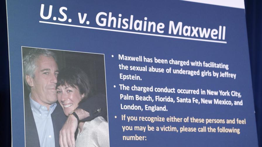 Максуел носи дрехи от хартия срещу опит за самоубийство