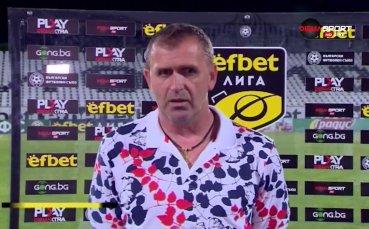 Заслужено ли ЦСКА стигна до обрата срещу Локомотив в Пловдив?