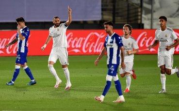 НА ЖИВО: Реал Мадрид - Алавес, домакините нанесоха нов удар