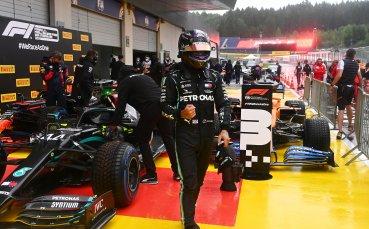 89-и полпозишън за Хамилтън под дъжда в Австрия, пореден крах за Ферари