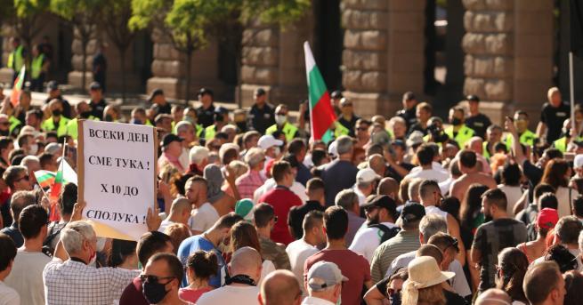 България Поредна вечер на протест в центъра на София За