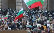 Пети ден на протести в София и страната