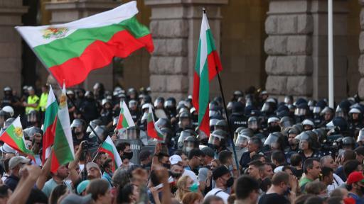 Поредна вечер на протест в центъра на София