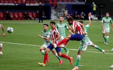 Атлетико Мадрид бие с 10 души, ще играе и догодина в ШЛ