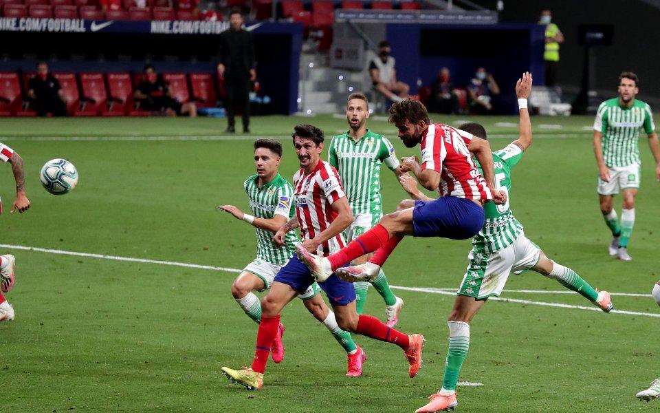 Атлетико Мадрид измъкна трите точки срещу Бетис у дома след