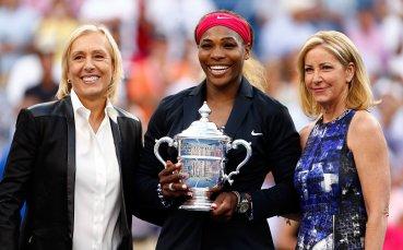 Тенис легенда: Пазете се от Серина Уилямс