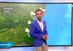 Прогноза за времето (12.07.2020 - централна емисия)