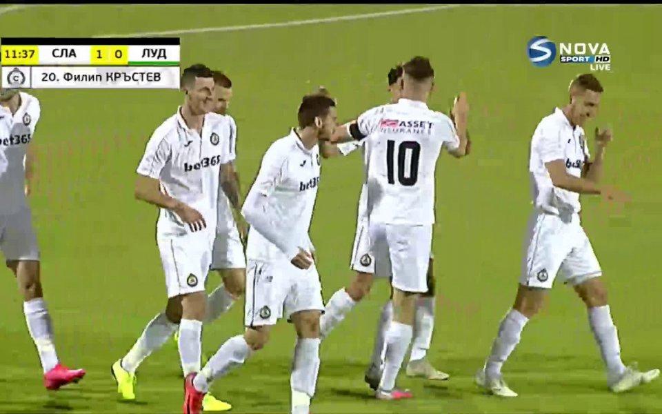 Славия поведе на Лудогорец след страхотен гол на Филип Кръстев