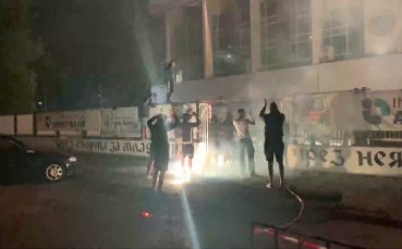 Феновете на Славия празнуват класирането на бараж за Лига Европа