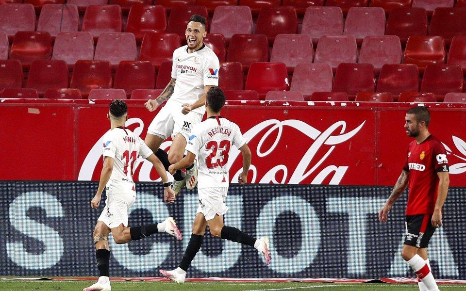 Отборът на Севиля се наложи с 2:0 над Майорка в