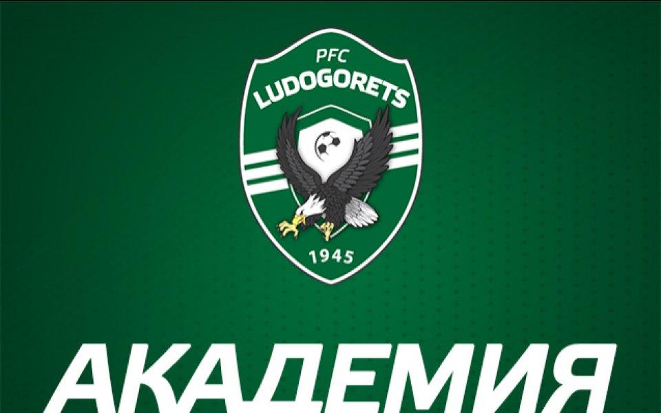 Лудогорец U18 елиминира Локомотив (Пловдив) на полуфиналите на турнира за