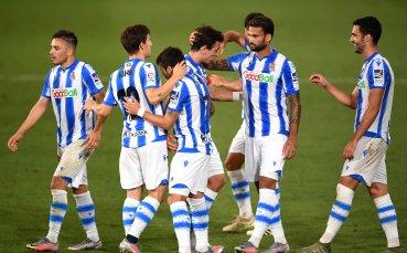 Сосиедад смаза новак в Ла Лига за едно полувреме