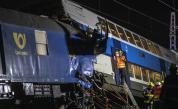 Пътнически и товарен влак се сблъскаха в Чехия