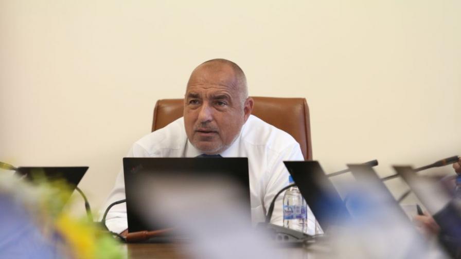<p>Борисов поиска оставките на Горанов, Маринов и Караниколов&nbsp;</p>