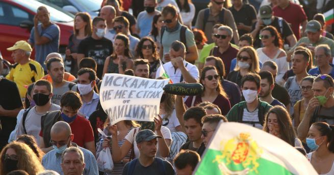 България Протестът посрещна с овации новината за поисканите от премиера