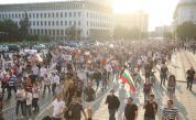 Граждани се събират за осма вечер на антиправителствени протести