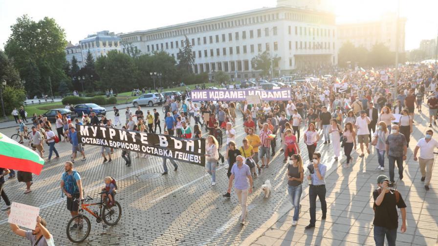 Седма вечер антиправителствени протести под...
