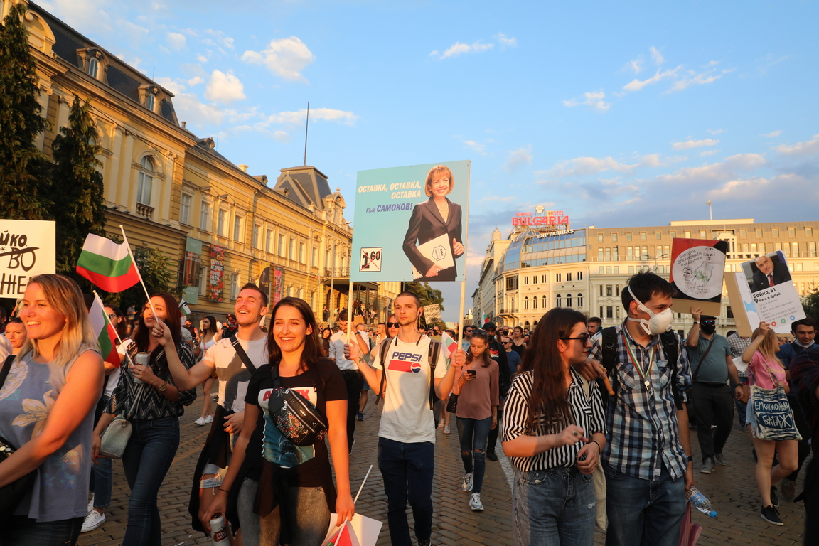 <p>Седма вечер антиправителствени протести в София</p>
