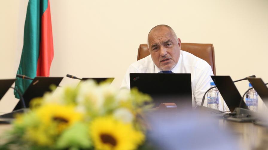 Борисов: Отпускаме 504 млн. лв. за нуждаещите се семейства