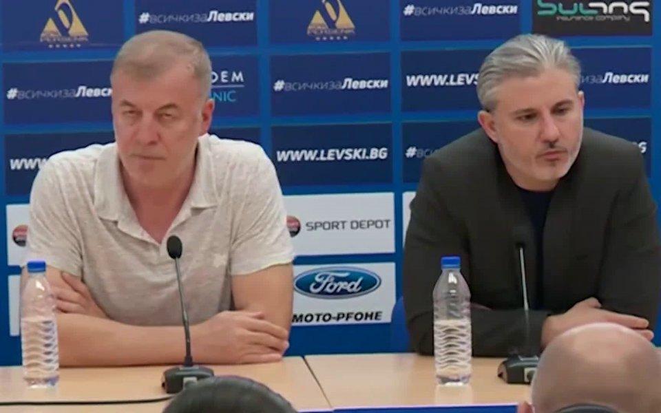 Вижте пълната пресконференция на Наско Сираков и Павел Колев на