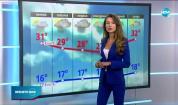 Прогноза за времето (17.07.2020 - обедна емисия)
