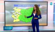 Прогноза за времето (17.07.2020 - централна емисия)