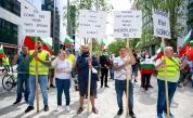 11-и ден на протести в София, какво се случва