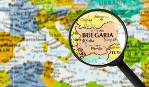 Тайните езици на България: чалгаджийски говор и англицизми