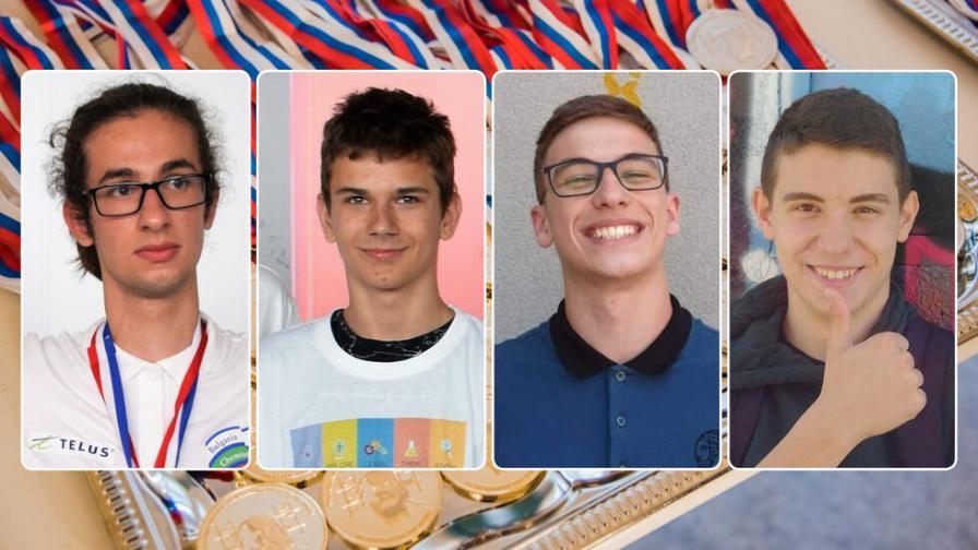 Български ученици спечелиха сребърни медали от Менделеевската олимпиада по химия