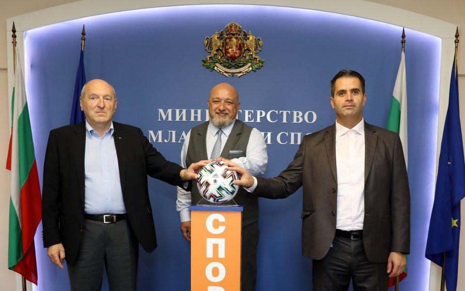 За пета поредна година Министерството на младежта и спорта, Българският