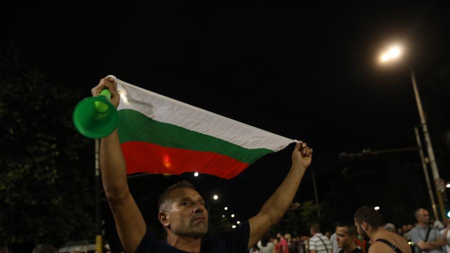 <p>Протестиращи блокираха 9 ключови&nbsp;кръстовища в София&nbsp;</p>