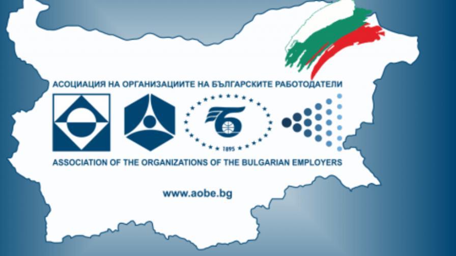 Работодателите сигнализират за грабежи в българската енергетика