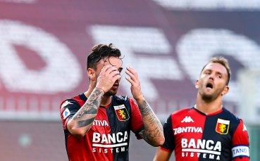 Клуб от Серия А обяви 14 случая с COVID-19