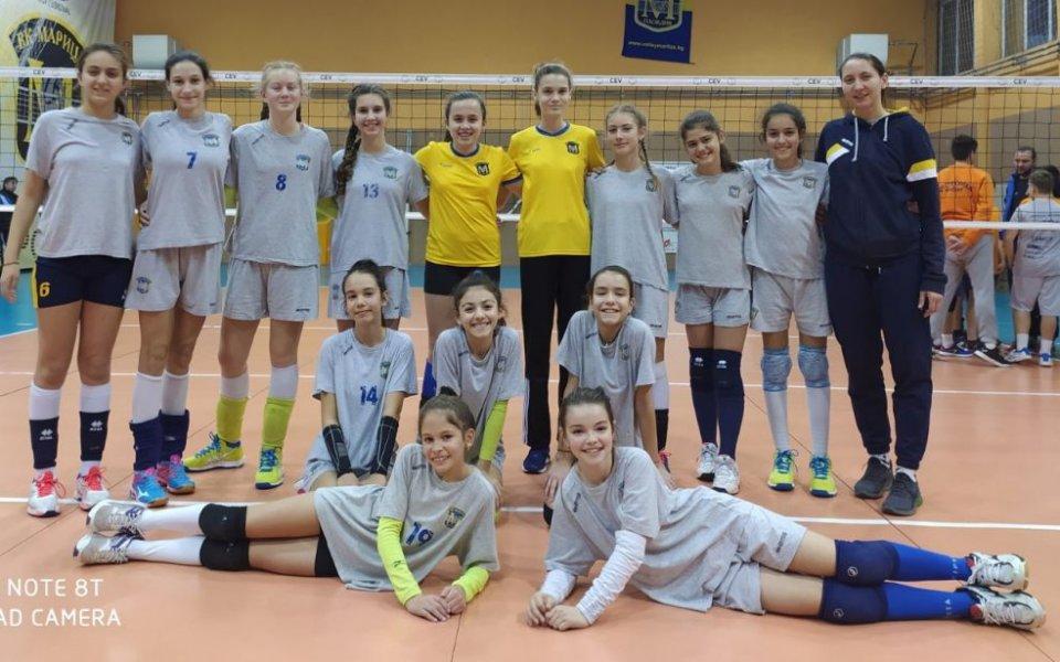 Марица U12 на регионални финали в Панагюрище
