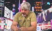 Николай Витанов: Тръгвайте на море -  безопасно e