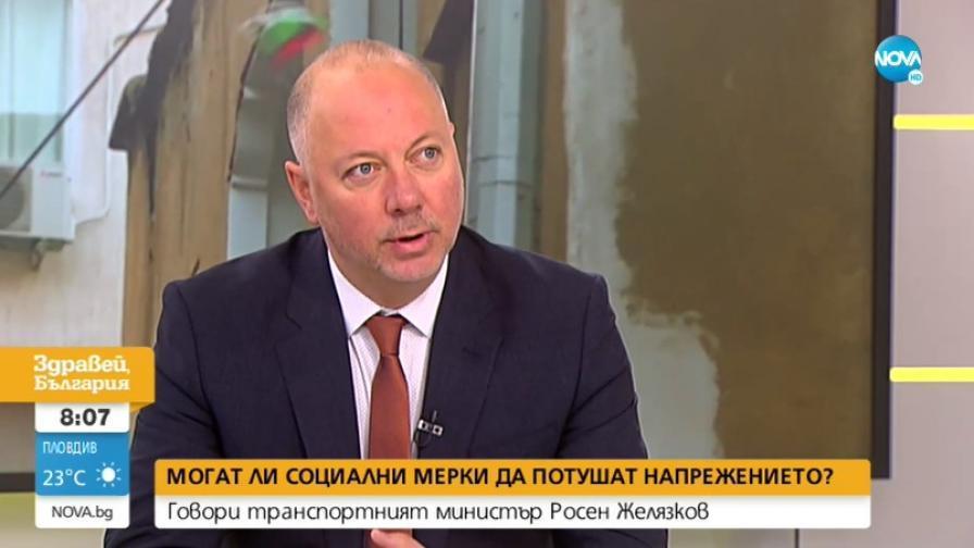 Росен Желязков: Новите мерки не целят да се хвърли прах в очите на хората