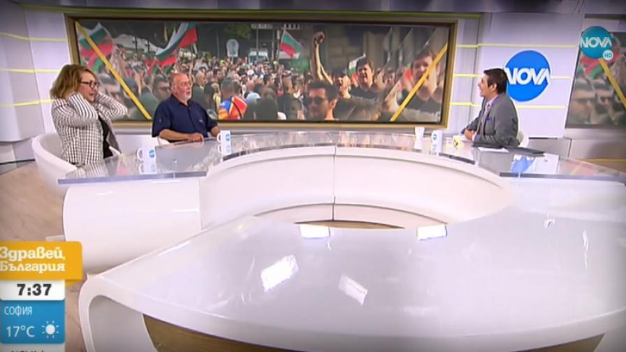 Протести, блокади: какви са сценариите пред властта
