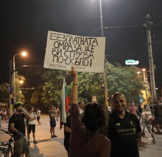 протести Бруно 22 ден