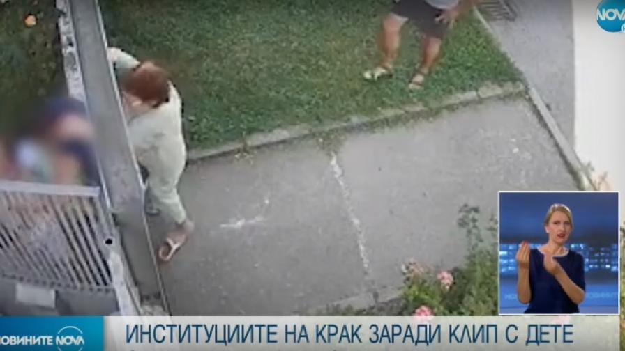 Родители не могат да се разберат, дърпат детето си на улицата
